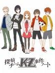 Тайные записки детективной команды «KZ» / Tantei Team KZ Jiken Note (2015)