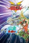 Югио! 7 / Yu-Gi-Oh! Arc-V (2014 – 2017)