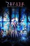 Записи о магии: Девочка-волшебница Мадока Волшебство Гайдэн / Magia Record: Mahou Shoujo Madoka Magica Gaiden (2020)