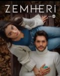 Стужа / Zemheri (2020)