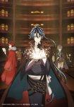 Литераторы и алхимики: Шестерни судей / Bungou to Alchemist: Shinpan no Haguruma (2020)