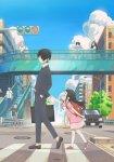 Скрытые вещи / Kakushigoto: My Dad's Secret Ambition (2020)