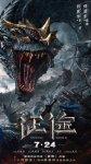 Двойной мир / Zheng tu (2020)