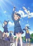 Рыбалка для школьниц после занятий / Houkago Teibou Nisshi (2020)