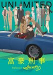 Богатый детектив. Баланс: Неограничен / Fugou Keiji Balance: Unlimited (2020)