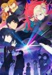 Непутевый ученик в школе магии: Гость / Mahouka Koukou no Rettousei: Raihousha-hen (2 сезон) (2020)