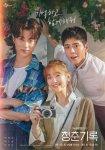 Истории молодых / Chungchungirok (2020)