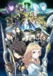 Семь рыцарей революции: Преемник героя / Seven Knights Revolution: Eiyuu no Keishousha (2021)