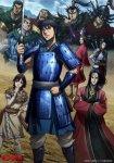 Царство / Kingdom 3 (3 сезон) (2020-2021)