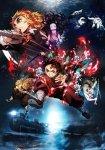Истребитель демонов: Поезд «Бесконечный» / Kimetsu no Yaiba: Mugen Ressha-Hen (2020)