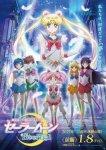 Красавица-воин Вечная Сейлор Мун. Фильм / Bishoujo Senshi Sailor Moon Eternal Movie (2021)