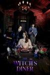 Приходите в ведьмин ресторан / The Witch's Diner (2021)