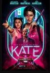 Кейт / Kate (2021)